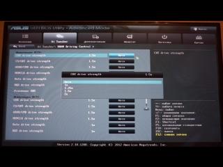 Asus M5A97 LE R2.0 полный осмотр UEFI BIOS