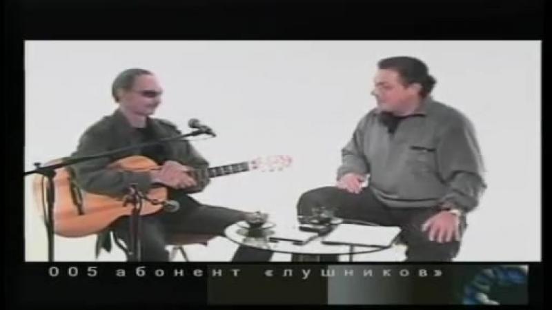 Эдмунд Шклярский у Алексея Лушникова, 21 июня 2002