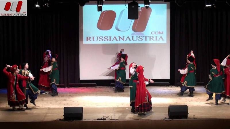 Прогулочка. Ансамбль танца Дети Кубани (танец). Волшебные мосты Европы 2013. Вена Австрия