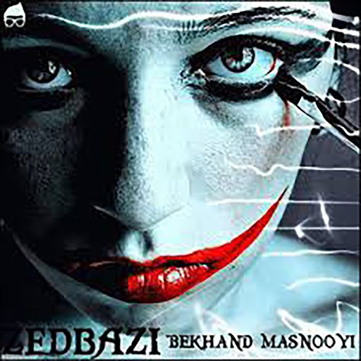 ZedBAzi альбом Bekhand Masnooyi
