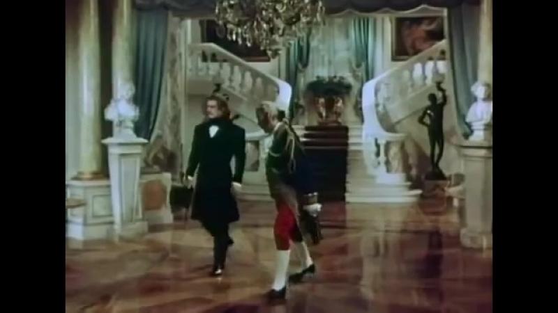 Граф Монте-Кристо (1953) 2 серия. Франция и Италия.