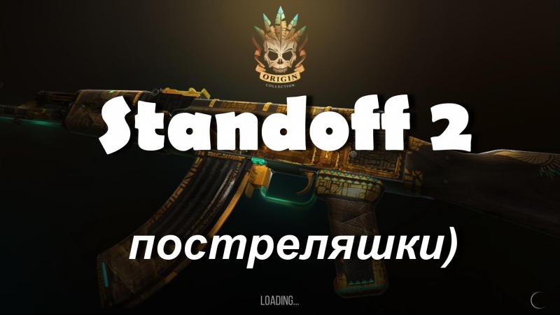Парам-пам-пам)