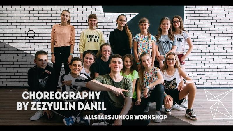 New Boyz-Fm$ Choreography by Даниил Зезюлин All Stars Junior Workshop