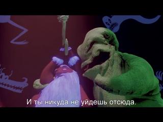 Кошмар Перед Рождеством | The Nightmare Before Christmas (1993) Песня Уги-Буги (Oogie Boogie's Song)