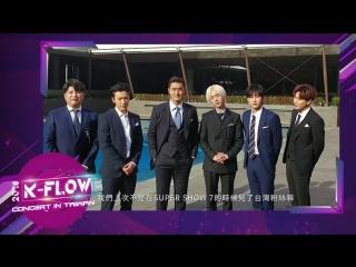 2018 K-FLOW CONCERT in TAIWAN - SUPER JUNIOR