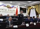 Игорь Зубов представил нового начальника УМВД Владислава Толкунова