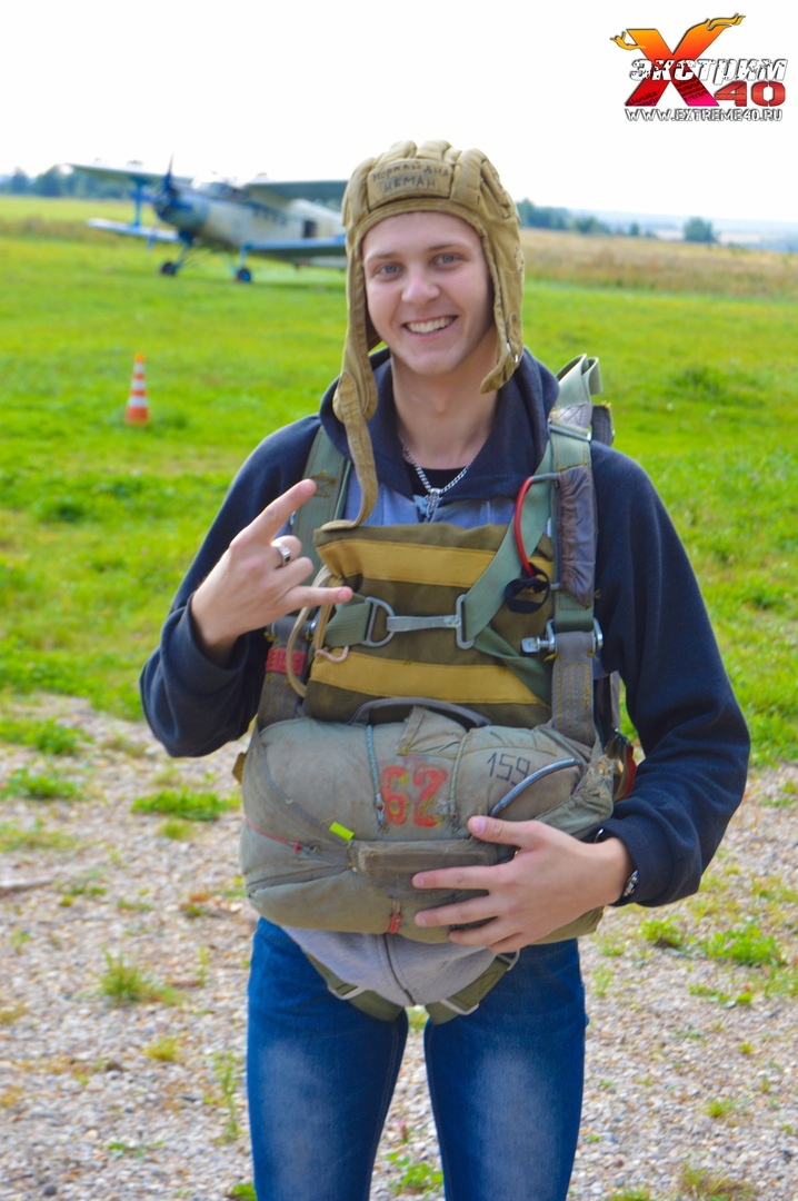 Афиша Калуга СКИДКИ Прыжка с парашютом в Калуге!