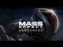 Mass Effect Andromeda - Клип Побед!