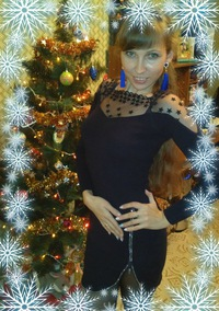 Инна Анпилогова (Стариченко)