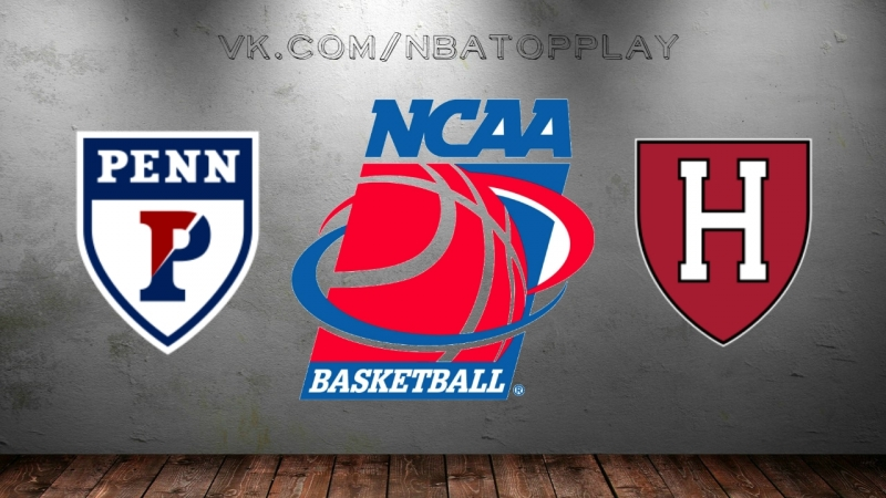 Pennsylvania Quakers vs Harvard Crimson | 11.03.2018 | Ivy League Championship | Final | NCAAM 2017-2018