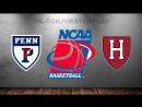 Pennsylvania Quakers vs Harvard Crimson | 11.03.2018 | Ivy League Championship | Final | NCAAM 2017-2018