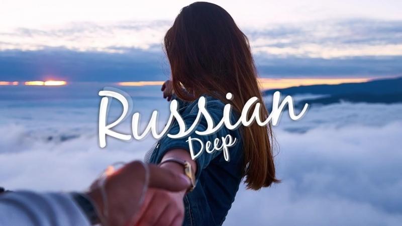 Russian deep Мотыльки