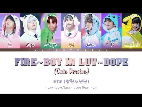 BTS (방탄소년단) - FIRE BOY IN LUV DOPE (Cute .Ver) | Han-Rom-Eng | Color Coded Lyrics