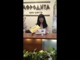 Подарки к 8 марта - сертификаты от СПА Афродита