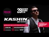 DJ KASHIN @ КЛУБ МЁД   28 СЕНТЯБРЯ
