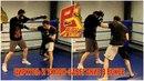 Циркуль и уклон забегание в боксе Техника и отработка wbhrekm b erkjy pf tufybt d jrct nt ybrf b jnhf jnrf