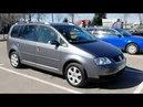 Авто из Литвы. UAB VIASTELA. VW TOURAN 2L FSI 2006г.