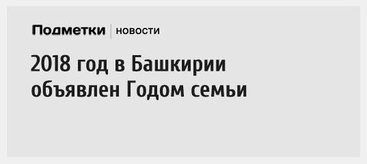 Подать объявление в подметки ишимбай объявления сайты вакансий при администрации губернатора челябинской области