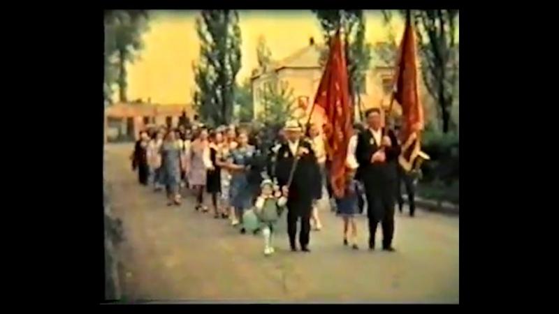 Мой адрес Советский Союз 1976г.п. Камыши