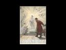 Архидиакон Роман Тамберг. Песня о святителе Иоасафе