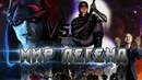 Мир Легенд Проксима Против Баки и Капитан Марвел Марвел Битва Чемпионов
