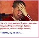 Сергей Наседкин фото #1