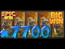 Jungle Spirit (NetEn Gaming) x7700 BIG WIN