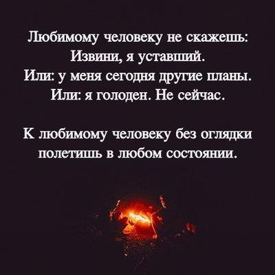Иван Рамм