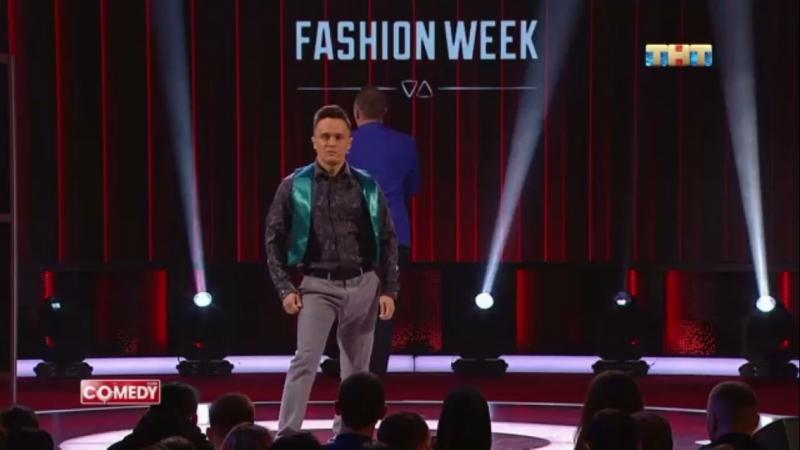 Chelyaba fashion week