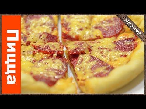 Пицца салями на тонком тесте за 20 мин / pizza salami