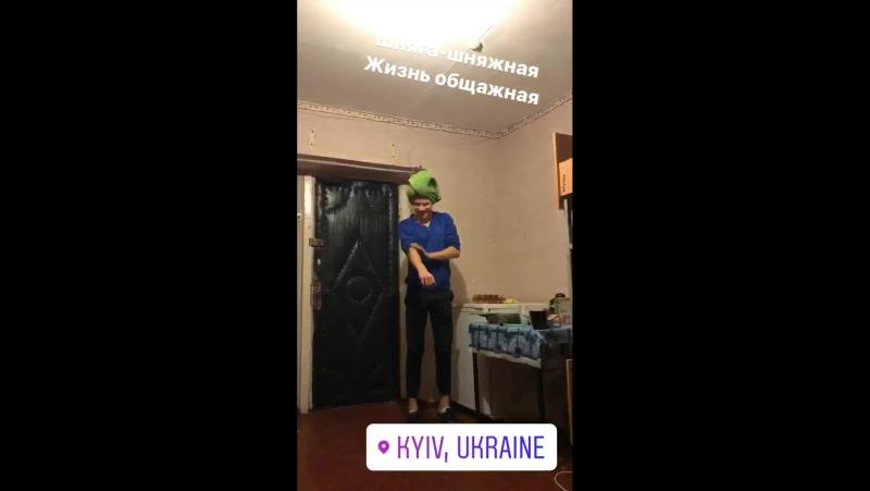 київ_помідор