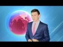 новини 2 каналу
