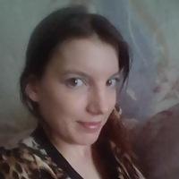 Olesya Orlova