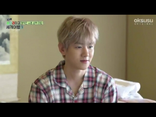 180712 EXO CBX @ Travel the World on EXO's Ladder Episode 39