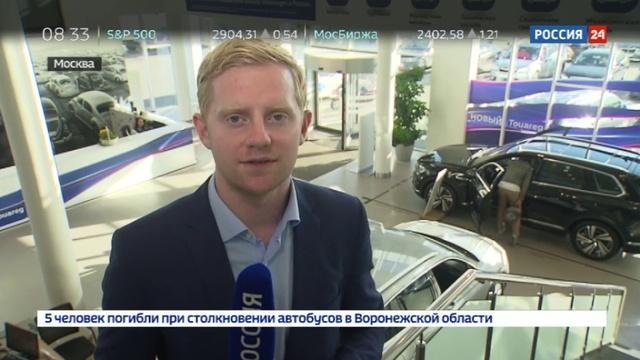 Новости на Россия 24 • Давление на цены: что подорожает вслед за долларом?