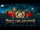 Стрим They Are Billions Разваливаем кабины толпам зомбарей с Димасом!