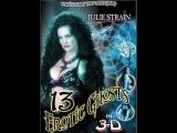 13 эротических призраков (2002)