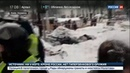 Новости на Россия 24 Порошенко трус но не слизняк снесен палаточный городок сторонников Саакашвили