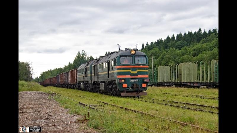 3М62У-0020АБ. Семафоры и передача жезла (Салми, Видлица) 3M62U-0020AB (RZD, Salmi)