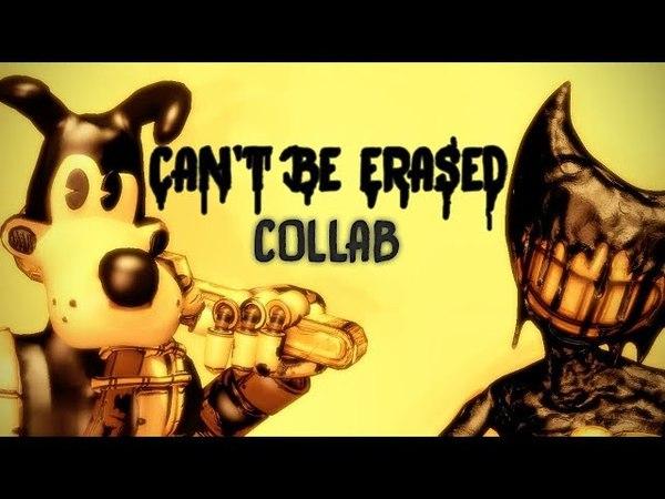 BATIM SFM Can't Be Erased Collab