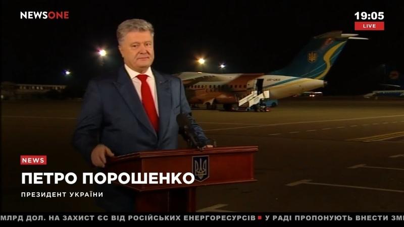 Порошенко Томос это фактически еще один акт провозглашения независимости Украины 11 10 18