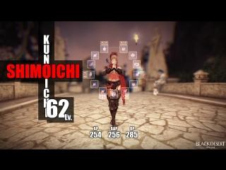 [RU/ENG] 62 Lv. Kunoichi --- !Gear (254/256/285)