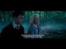 Гарри Поттер на английском Order.of.the.Phoenix Luna
