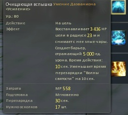 ZBcrul5eriA.jpg
