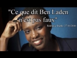 ROKHAYA DIALLO DEFEND BEN LADEN. NE PAS LUI OBEIR EST ISLAMOPHOBE 27 OCTOBRE 2010
