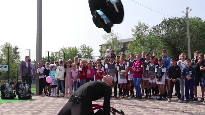 Открытие поля по мини футболу Локомотивный