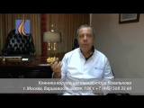 О влиянии кофе и чая на сердце. (диетолог Алексей Владимирович Ковальков)...