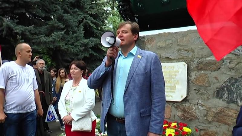 9 мая 2018 г. Мелитополь