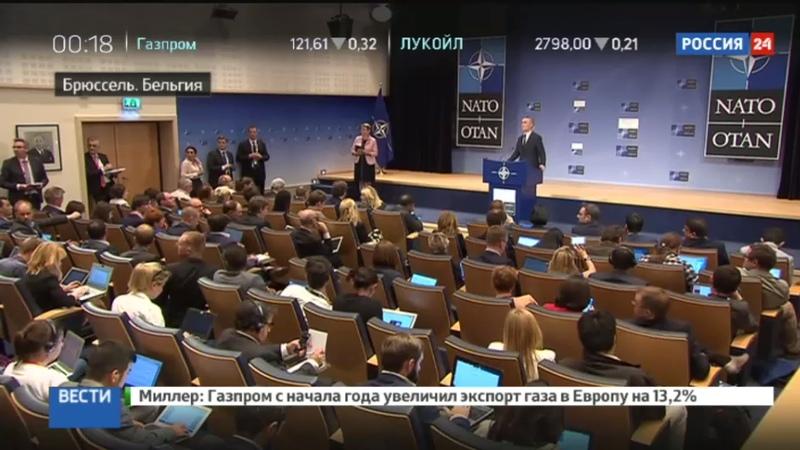 Новости на Россия 24 • НАТО решила вступить в коалицию по борьбе с ИГ