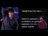 Валерий Юрин и гр.На-На - Свет в окне1